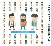 set of 40 people characters  ... | Shutterstock .eps vector #226167568