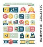 hospital sale banner design... | Shutterstock .eps vector #226169680