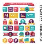 sport sale banner design flat... | Shutterstock .eps vector #226169686
