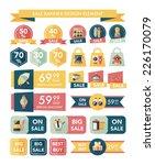travel sale banner design flat... | Shutterstock .eps vector #226170079