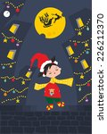 title  little girl at christmas....   Shutterstock .eps vector #226212370