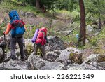 hikers in altai mountains ... | Shutterstock . vector #226221349