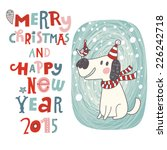 merry christmas and happy new... | Shutterstock .eps vector #226242718