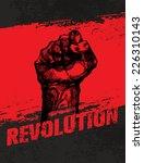 revolution fist grunge vector... | Shutterstock .eps vector #226310143