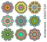 circle lace ornament  round... | Shutterstock .eps vector #226317124