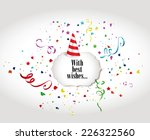 holiday colorful banners with... | Shutterstock .eps vector #226322560