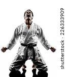 One Judoka Fighter Man In...