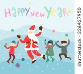 happy new year lettering... | Shutterstock .eps vector #226427950