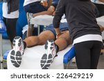 athletes relaxation massage... | Shutterstock . vector #226429219