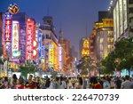 shanghai  china   june 16  2014 ... | Shutterstock . vector #226470739