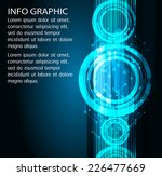 dark blue light abstract... | Shutterstock .eps vector #226477669