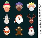 christmas santa claus wisemen... | Shutterstock .eps vector #226529668