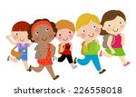 school kids running happily | Shutterstock .eps vector #226558018