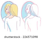 hand drawn colored sketch of a... | Shutterstock .eps vector #226571098