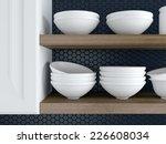 fragment of interior of modern... | Shutterstock . vector #226608034