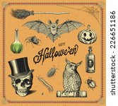 set of hand drawn halloween... | Shutterstock .eps vector #226651186