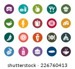 food and drinks color icons | Shutterstock .eps vector #226760413