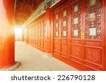 chinese ancient architecture ... | Shutterstock . vector #226790128