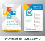 brochure flyer graphic design... | Shutterstock .eps vector #226833940