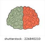 brain icon | Shutterstock .eps vector #226840210