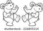 a happy cartoon ram dancing and ... | Shutterstock .eps vector #226845214