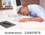 young businessman resting head... | Shutterstock . vector #226853878