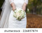 beautiful wedding bouquet in... | Shutterstock . vector #226857874