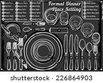 setting place formal placemat.... | Shutterstock .eps vector #226864903