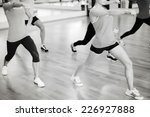 fitness  sport  training  gym... | Shutterstock . vector #226927888
