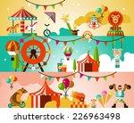 circus entertainment... | Shutterstock .eps vector #226963498