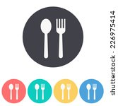 fork and spoon icon | Shutterstock .eps vector #226975414