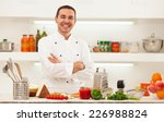 male chef preparing italian... | Shutterstock . vector #226988824