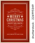 christmas party invitation... | Shutterstock .eps vector #226995349