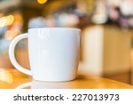 coffee cup in coffee shop | Shutterstock . vector #227013973