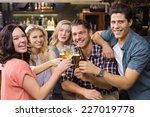 young friends having a drink... | Shutterstock . vector #227019778