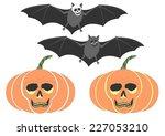 Постер, плакат: funny skull pumpkin skull