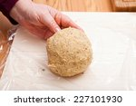 ready with hands shaped dough... | Shutterstock . vector #227101930
