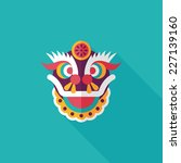 Chinese New Year Flat Icon Wit...