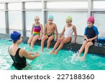 cute swimming class watching...
