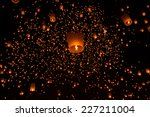 Sky Lanterns  Flying Lanterns