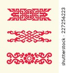 Ornaments Of China Style