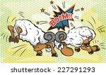 comic text  style of pop art....   Shutterstock .eps vector #227291293