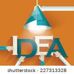 idea concept with human hands... | Shutterstock .eps vector #227313328