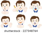 vector people with emoticon... | Shutterstock .eps vector #227348764