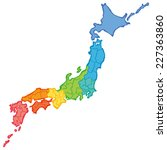 regions and prefectures of... | Shutterstock .eps vector #227363860