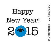 2015 new year card with sheep - stock photo