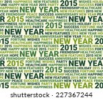 Happy new year seamless pattern. Word collage. Seamless illustration - stock photo