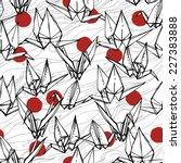 origami | Shutterstock .eps vector #227383888
