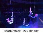 moscow  russia   jan 06  2013 ... | Shutterstock . vector #227484589