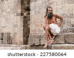 konark  india oct 8th 2010  an... | Shutterstock . vector #227580064